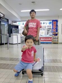 おかずブログ-三沢空港に到着