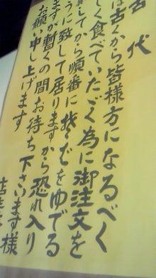 書いたらいいじゃん! I write what I want to write