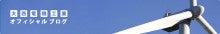 気化熱式冷風(冷却)ファン、換気ファン、排気ファン、吸気ファン、送風ファン、防爆ファン、スパイラル(蛇腹)ダクト、メンテナンスのブログ-バナー