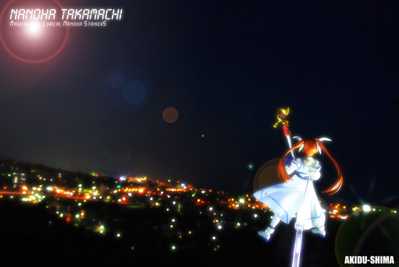 ぷりちぃ秋津島【参】