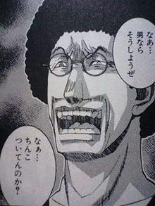 まんが栄養素-皇帝 ビフォー