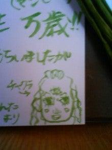 菜の花YOGA-090901_1806~01.jpg