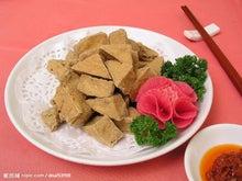 さくらとひでの観察日記 IN 北京-臭豆腐