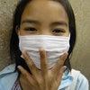 マスクだよ!の画像