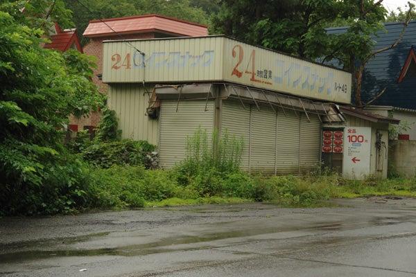 RoadJapan 日本の道路、昭和の旧道を巡る旅-ルート49_01