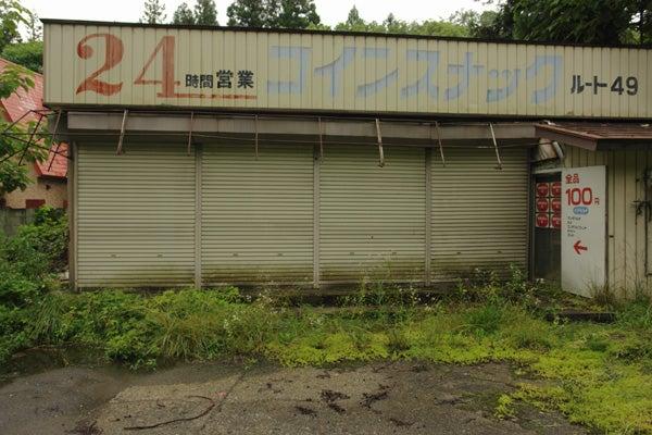 RoadJapan 日本の道路、昭和の旧道を巡る旅-ルート49_03