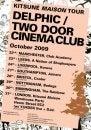 イージットレコード―ムダグチ出張所-KITSUNE UK Tour