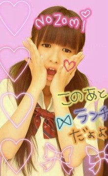 前田希美オフィシャルブログ「まえのんBlog」 Powered by Ameba-STIL0448.jpg
