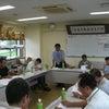 実行委員会を開催しました。の画像