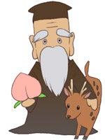 【漫画】ねこ並み☆気ままに気分転換-寿老人