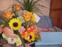 菜の花YOGA-ありがとうございます