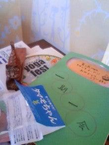 菜の花YOGA-090904_1236~01.jpg