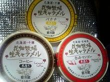 人事コンサルタントのブログ-namakyara