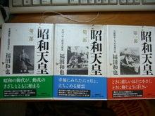紺ガエルとの生活 ブログ版日々雑感  最後の空冷ポルシェとともに-昭和天皇