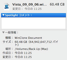 MacやらiPhoneブログ-サイズ