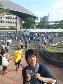 広崎うらんオフィシャルブログ「うらんの気まぐれ日記」Powered by Ameba-朝8時!