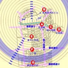 東京スカイツリーファンクラブブログ-gakaku-3