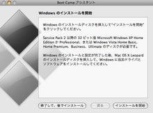 MacやらiPhoneブログ-終了して、後でインストール