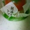 和菓子or洋菓子の画像