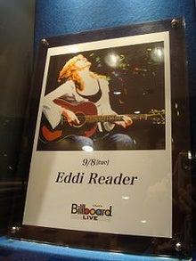 $びびん☆こゆっきー ときどき音楽-eddi reader