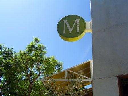 Campbell, CA ~ベイエリアでの暮らし~-M Cafe de Chaya