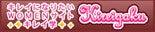 キレイになりたいWOMENサイト キレイ学 ( kireigaku )