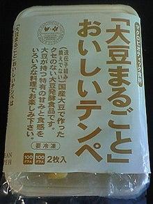 ショコラのブログ-NEC_0544.jpg