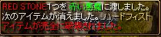 全異常抵抗を私に・・・-9/9encha9