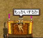 全異常抵抗を私に・・・-9/9encha7