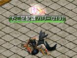 全異常抵抗を私に・・・-9/9budou219