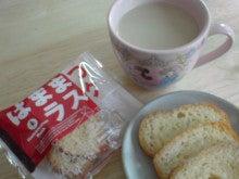 羽野晶紀オフィシャルブログ「なんかええよなぁ~」by Ameba-20090910064446.jpg