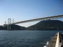 暇人の暇人による暇人のためのブログ-8/26関門橋