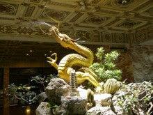 高田明美オフィシャルブログ「Angel Touch」Powered by Ameba-圓山大飯店、龍のオブジェ