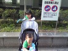 カイくん-090912_155236.jpg