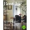 Bon Chicの画像