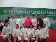 中国武術・横浜武術院のblog-開幕式3
