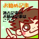 あっぱれ Happy 2nd