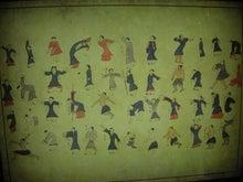 中国武術・横浜武術院のblog-博物館4