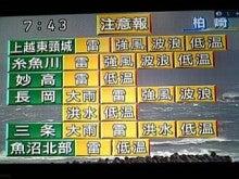 大桃美代子オフィシャルブログ「桃の種」Powered by Ameba-090913_074320_ed.jpg