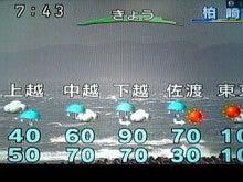 大桃美代子オフィシャルブログ「桃の種」Powered by Ameba-090913_074348_ed.jpg