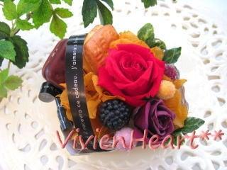 Vivien Heart**-クランベリースィーツ