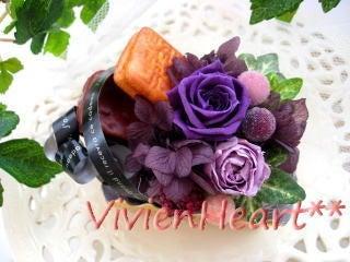 Vivien Heart**-ブルーベリースィーツ