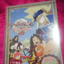 DVD発売中~♪