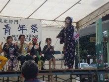 池田のイケメン青年団-優勝 ピロ子