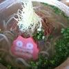 友達と沖縄観光したセヨの画像