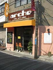 都立家政の美容室arche