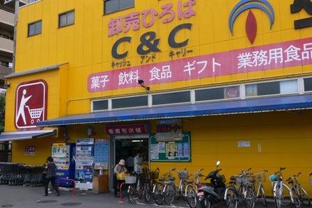 タカギ 京都 菓子卸・飲料卸 京都タカギ卸|イベント景品や日本メーカー品の海外向け取引