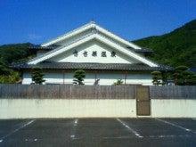 『愛・野多目博』-200909111504000.jpg