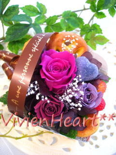 Vivien Heart**-ラベンダースィーツ