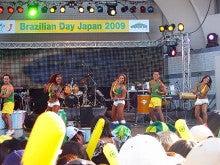 $ペルー人女性と結婚したら…-ブラジル音楽ステージ